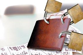 Derechohabientes con cartera vencida